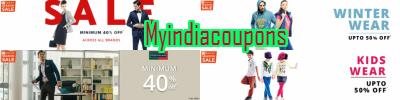 Trendin com discount coupons
