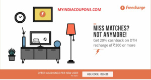 D2h recharge coupons freecharge : Myrtle beach restaurant