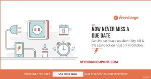freecharge coupon code june