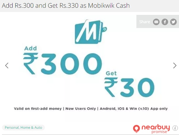 mobikwik coupon for new users