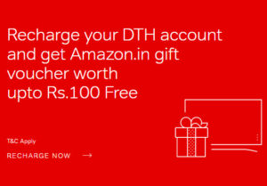 Airtel prepaid recharge discount coupons